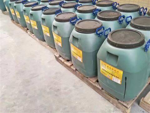 高聚物改性瀝青防水涂料工程防水材料