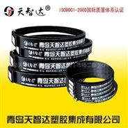 鋼帶增強聚乙烯螺旋波紋管專用電熱熔帶