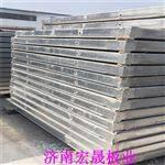 13cj12LOFT夹层楼板安装  钢骨架轻型板厂家