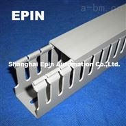 EPIN灰色齿型PVC线槽,PVC配线槽