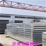 09CJ12LOFT夹层楼板厂家 钢构轻强板单价