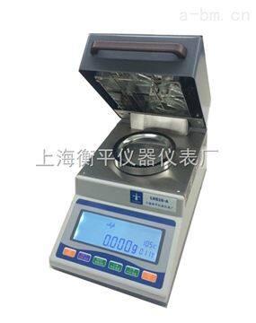 LHS16-A烘干法水分测定仪