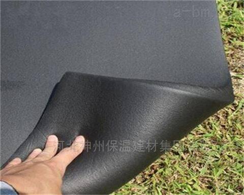 B1级橡塑保温管生产厂家第一批发商