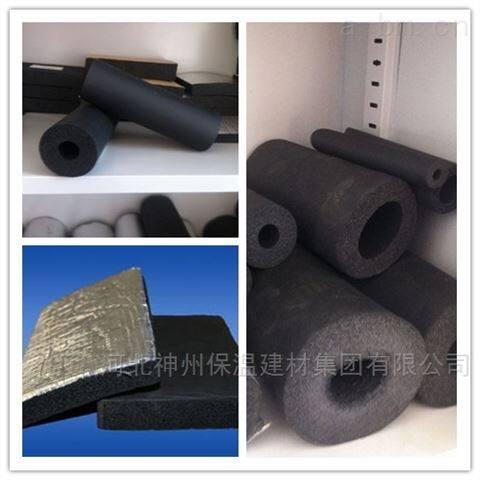 太原B1级橡塑保温棉出厂价格