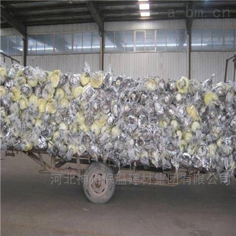 神州抽真空玻璃棉毡 鸡舍 钢结构专用棉