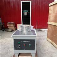 CHD-50電動建筑石膏稠度儀-主要產品