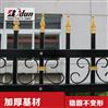 博盾定制别墅院子围栏铝合金家用护栏围墙