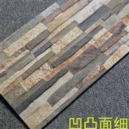 呼和浩特市200×400文化石外墙砖生产厂家